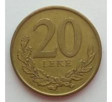 Албания 20 леков 1996-2000