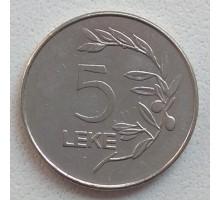 Албания 5 леков 1995-2014