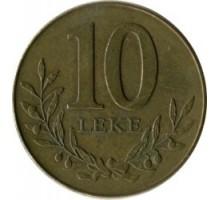 Албания 10 леков 2009-2013