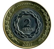 Аргентина 2 песо 2010-2016