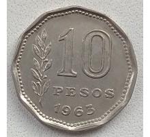 Аргентина 10 песо 1962-1968