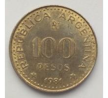 Аргентина 100 песо 1980-1981