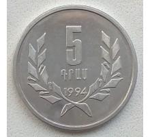 Армения 5 драмов 1994