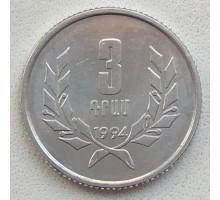 Армения 3 драма 1994