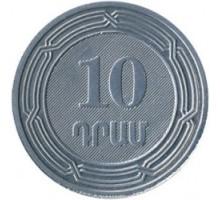 Армения 10 драмов 2004