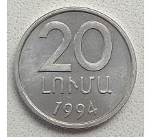 Армения 20 лум 1994