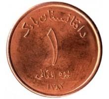 Афганистан 1 афгани 2004-2005