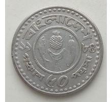 Бангладеш 50 пойш 1977-1994
