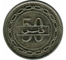 Бахрейн 50 филсов 1992-2000