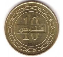 Бахрейн 10 филсов 2010-2015