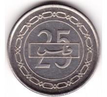 Бахрейн 25 филсов 1992-2000