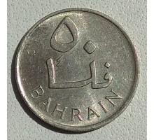 Бахрейн 50 филсов 1965