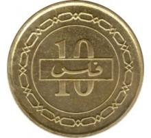 Бахрейн 10 филсов 1991-2000