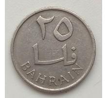 Бахрейн 25 филсов 1965