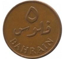Бахрейн 5 филсов 1965