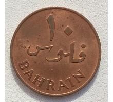 Бахрейн 10 филсов 1965