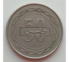 Бахрейн 50 филсов 2002-2008