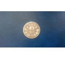 Германия 1 марка 1881 А. Серебро
