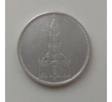 Германия 5 рейхсмарок 1934 F. Серебро