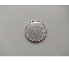 Германия 2 рейхсмарки 1937 A серебро