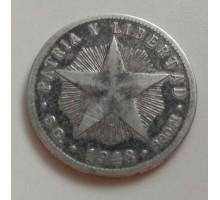 Куба 20 центаво 1948 серебро