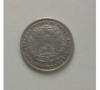 Венесуэла 1/2 боливара 1945 серебро