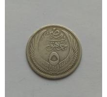 Египет 5 пиастров 1956 серебро