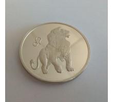 3 рубля 2003. Знаки Зодиаки. Лев серебро