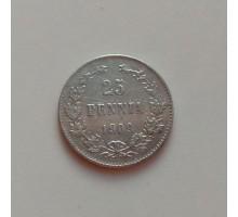 Русская Финляндия 25 пенни 1909 серебро