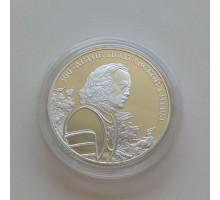Россия 3 рубля 2009 300 лет Полтавской битвы.Серебро