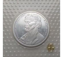 Германия 10 марок 1997. 500 лет со дня рождения Филиппа Меланхтона. Серебро