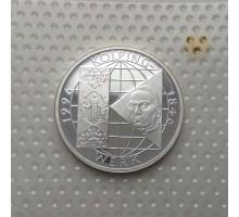 Германия 10 марок 1996. 150 лет первой католической ассоциации ремесленников А. Колпинга. Серебро
