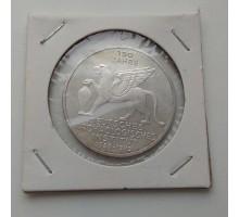 Германия 5 марок 1979. 150 лет Немецкому археологическому институту. Серебро