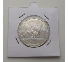 Германия 5 марок 1977. 200 лет со дня рождения Карла Фридриха Гаусса. Серебро