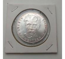 Германия 5 марок 1975. 100 лет со дня рождения Альберта Швейцера. Серебро