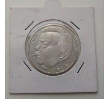 Германия 5 марок 1975. 50 лет со дня смерти Фридриха Эберта. Серебро