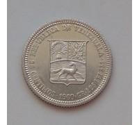 Венесуэла 25 сентимо 1960 серебро