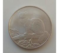 3 рубля 1995 Соболь серебро