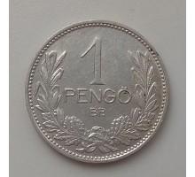Венгрия 1 пенго 1939. Серебро