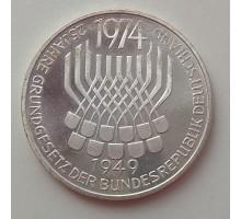 Германия 5 марок 1974. 25 лет со дня принятия конституции ФРГ. Серебро