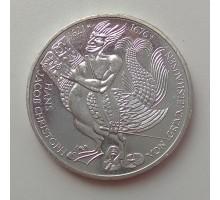 Германия 5 марок 1976. Ганс Якоб Кристоффель фон Гриммельсгаузен. Серебро