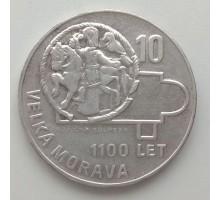 Чехословакия 10 крон 1966. 1100 лет Великой Моравии серебро