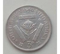 ЮАР 3 пенса 1940 серебро