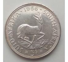 ЮАР 5 шиллингов 1956 серебро