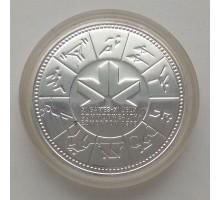 Канада 1 доллар 1978. XI игры содружества в Эдмонтоне серебро
