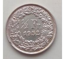 Швейцария 1/2 франка 1952 серебро