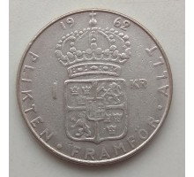 Швеция 1 крона 1962 серебро
