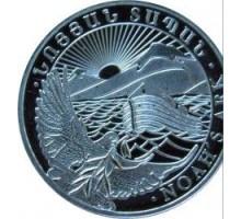 Армения 100 драм 2015 Ноев ковчег серебро