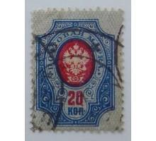 Россия 1908. 20 коп. 19-й выпуск (0066)