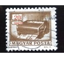 Венгрия (0086)